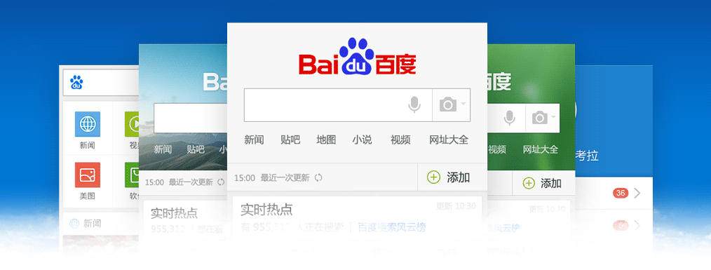 mobile seo for baidu rules tools and best practices seo shifu blog